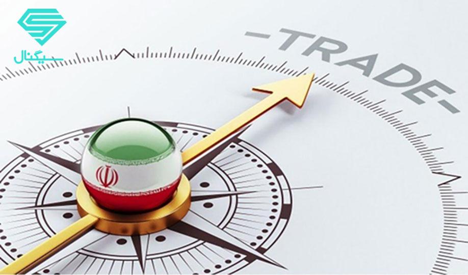 روند قیمتی محصولات فولادی صادراتی ایران | 27 دی 99