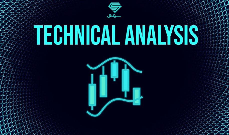 تحلیل و بررسی 5 نماد درخواستی کاربران سیگنال | 20 اسفند 99