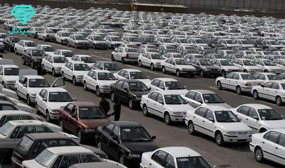 سیاست تبعیض قیمت در بازار خودرو   سهشنبه 28 بهمن 99