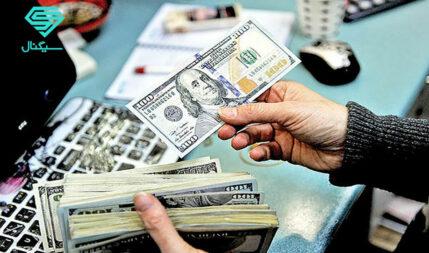 دلار در رفت و برگشت لایحه بودجه 1400 | 16 بهمن 99
