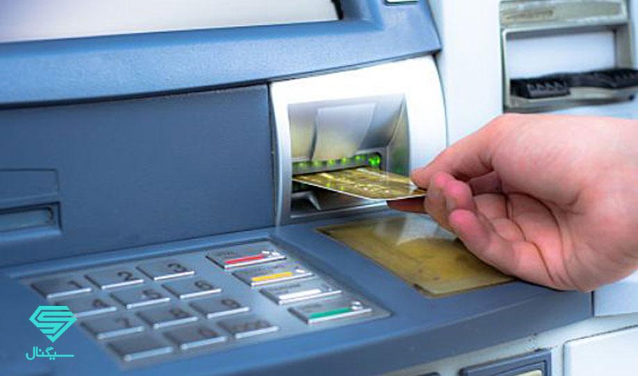 شروع واگذاری کارت اعتباری سهام عدالت | 25 بهمن 99