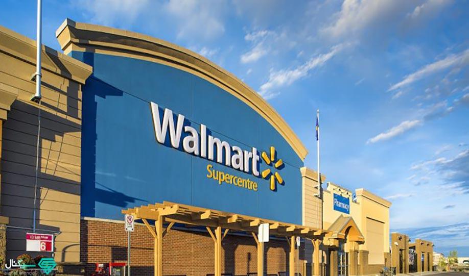 تحلیل سهام کمپانی والمارت Walmart (WMT)