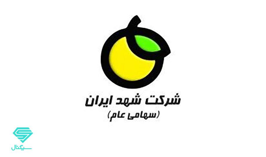 تحلیل تکنیکال قشهد (شهد) | 25 بهمن 99