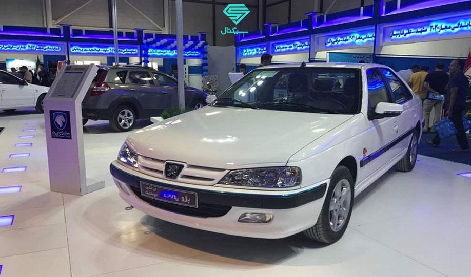 ثبت نام در پیش فروش محصولات ایران خودرو (حداکثر 12 ماهه) شروع شد
