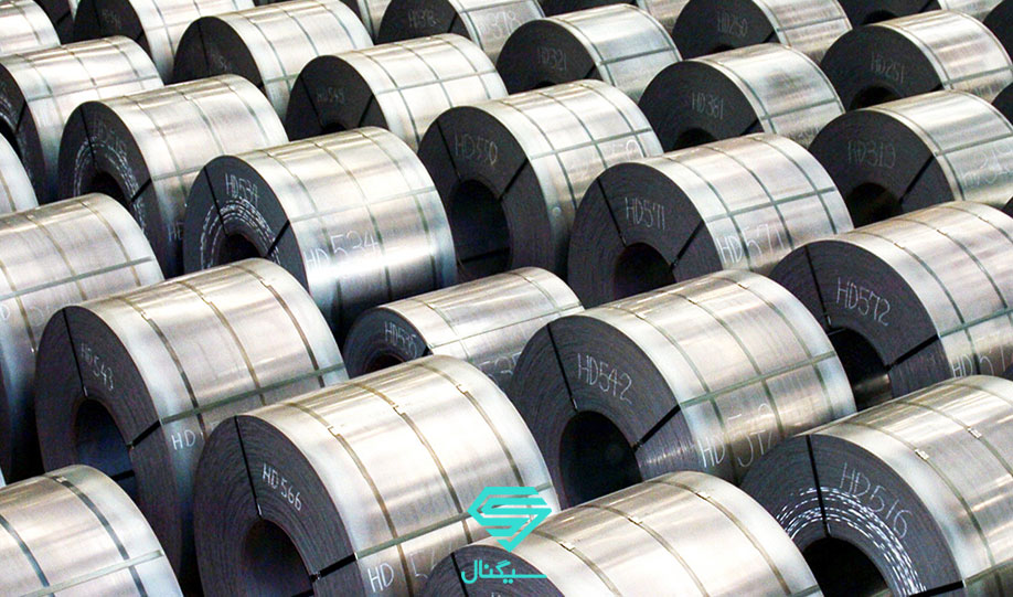 آخرین تحولات بازار فولاد و محصولات فولادی | دوشنبه 4 اسفند 99