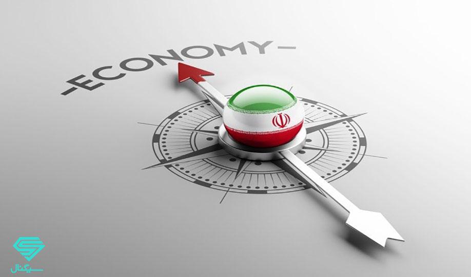اقتصاد ایران به کدام سو میرود؟ | 18 اسفند 99