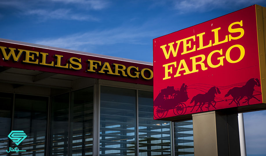 تحلیل سهام موسسه مالی ولزفارگو (Wells Fargo) | 19 اسفند 99