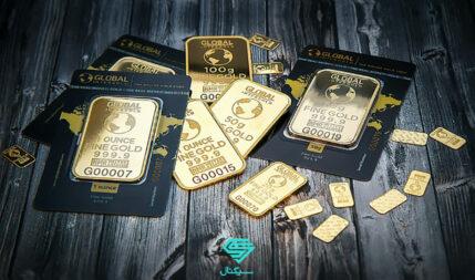 تحلیل اونس طلای جهانی (XAUUSD) | 8 فروردین 1400