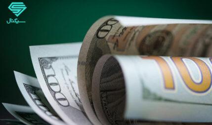 آیا باید منتظر ریزش دلار باشیم | 31 فروردین 1400
