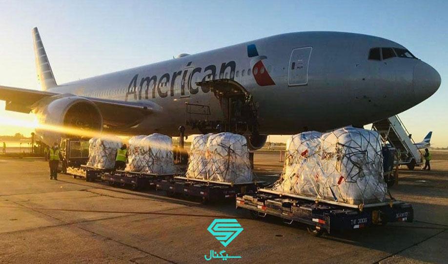 تحلیل سهام کمپانی امریکن ایرلاینز (American Airlines) | 26 آوریل 2021