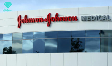 تحلیل سهام کمپانی جانسون اند جانسون (Johnson & Johnson)