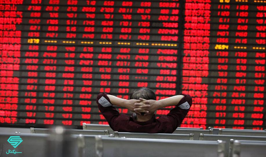 چرا بازار سهام در این روزها منفی و فرسایشی است؟