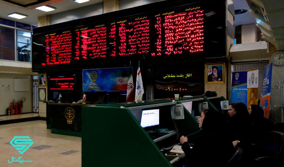 بورس یا دلار؟ | 12 اردیبهشت 1400