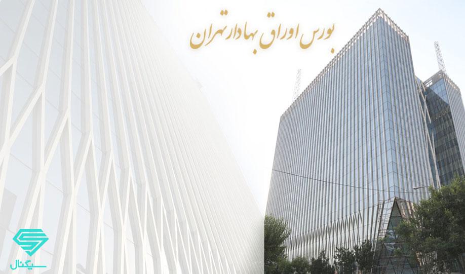 مدیرعامل سمات خبر داد: فردا مجمع چهار شرکت سرمایهگذاری استانی سهام عدالت برگزار می شود