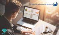 تحلیل بنیادی سرمایهگذاری مالی سپهر صادرات (وسپهر) | 21 اردیبهشت 1400