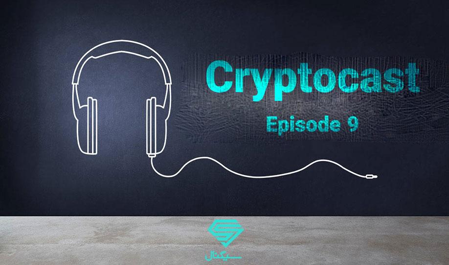 کریپتوکست | چهارشنبه سیاه بازار رمزارزها در هفته گذشته و دلایل پشت پرده