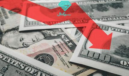 ریزش قیمت دلار تا کجا ادامه دارد؟ | 12 اردیبهشت 1400