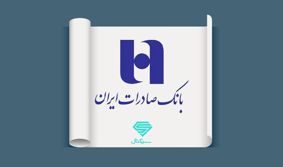 تحلیل تکنیکال وبصادر | 29 خرداد 1400