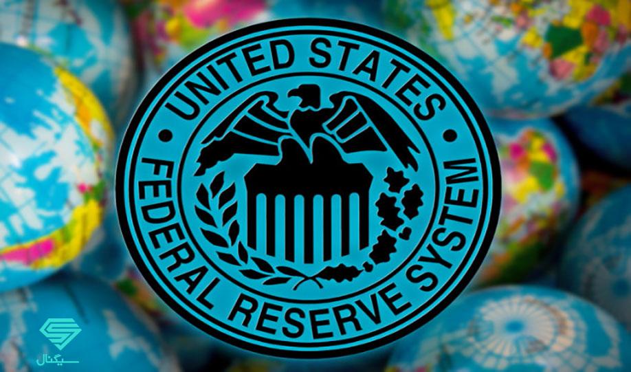 در جلسه مهم بانک مرکزی آمریکا (فدرال رزرو) چه گذشت؟