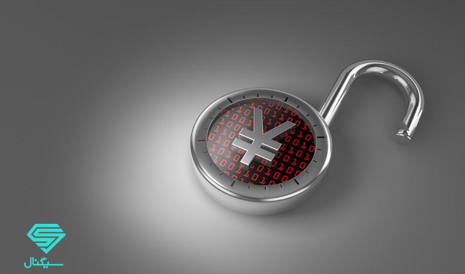 آیا یوآن دیجیتال آینده بازار کامودیتی و دلار را تهدید میکند؟
