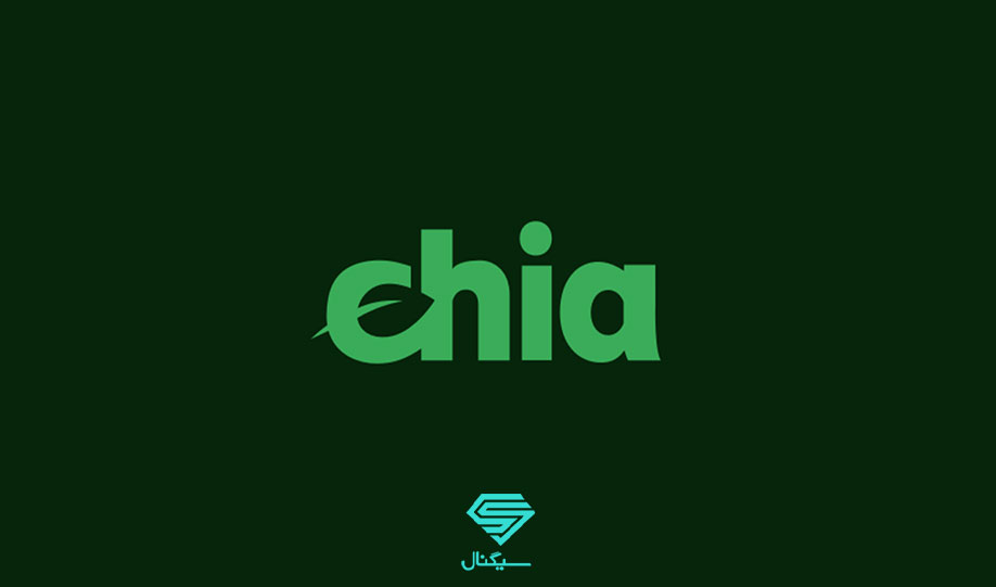 رمز ارز چیا (Chia) و شبکه آن را بهتر بشناسیم