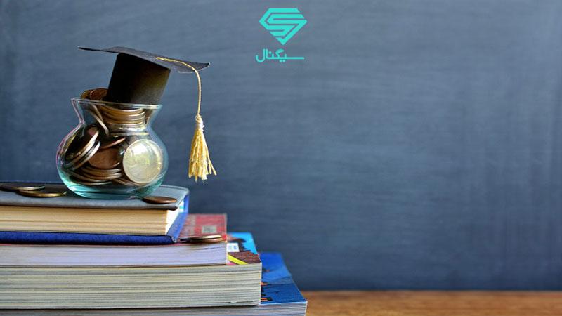 چگونه وام قرض الحسنه ثبت نام کنیم؟ | شرایط و مدارک لازم برای دریافت وام قرض الحسنه | سیگنال