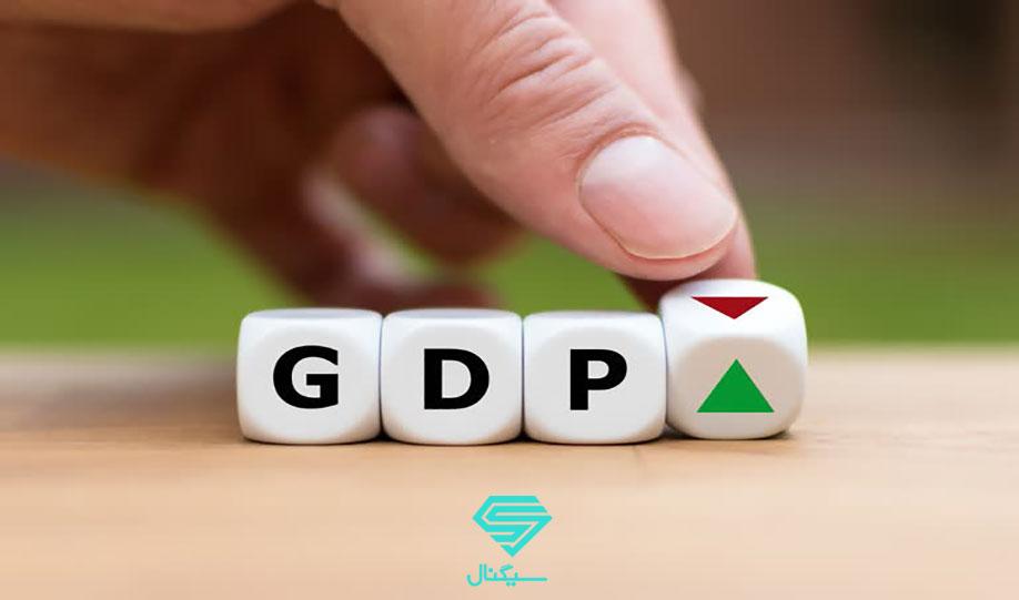 چه بر سر رشد اقتصادی آمد؟
