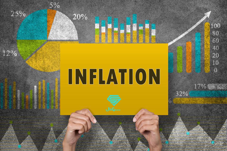 رشد بی سابقه نرخ تورم در آمریکا و نگرانی سرمایهگذاران
