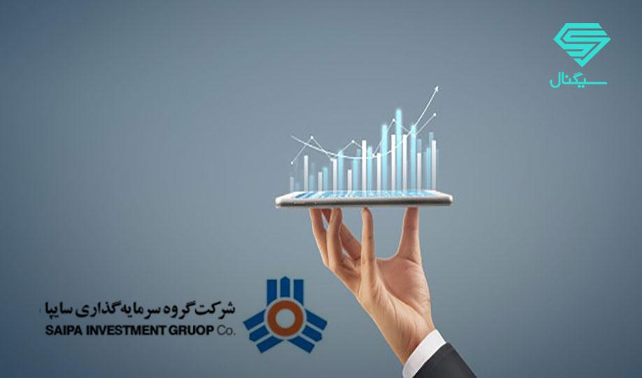 تحلیل بنیادی سرمایهگذاری سایپا (وساپا) |  15 تیر 1400