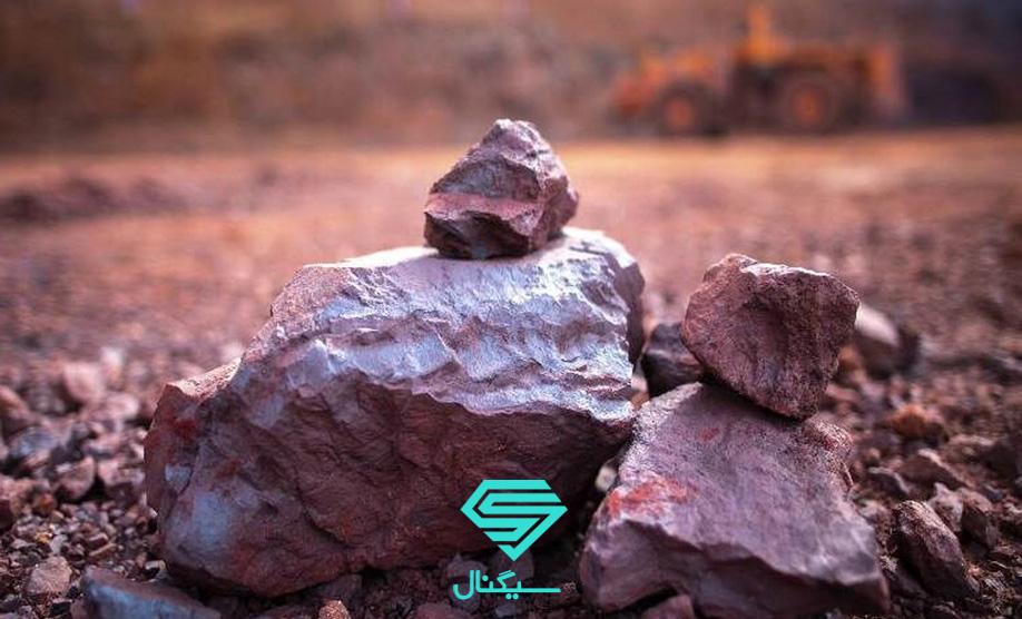 تحلیل قیمتی سنگ آهن