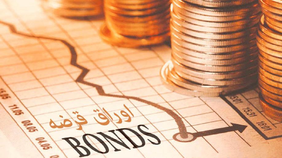 دلایل کاهش نرخ بازده اوراق قرضه 10 ساله آمریکا