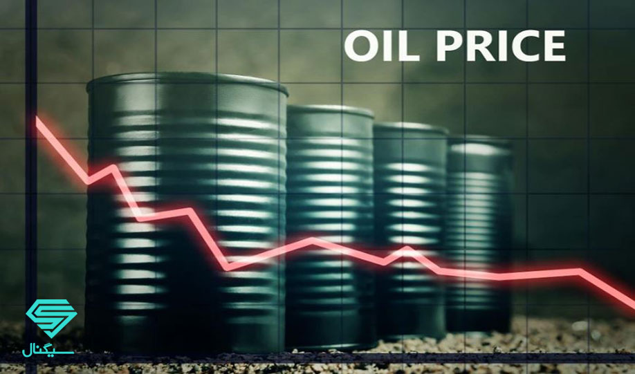 قیمت های جهانی نفت نزولی شد