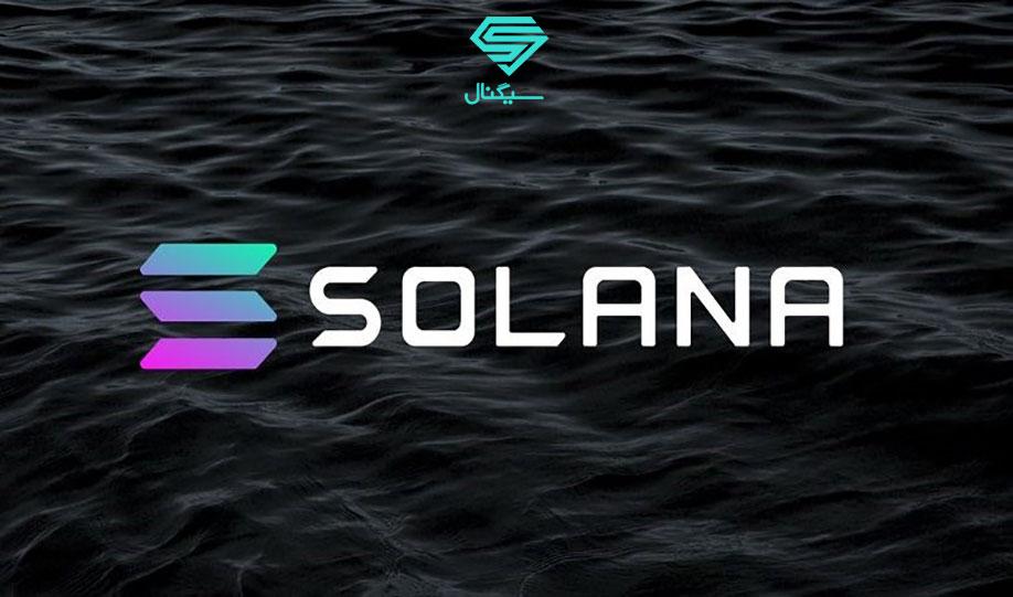 تحلیل تکنیکال سولانا SOL | تیر 1400