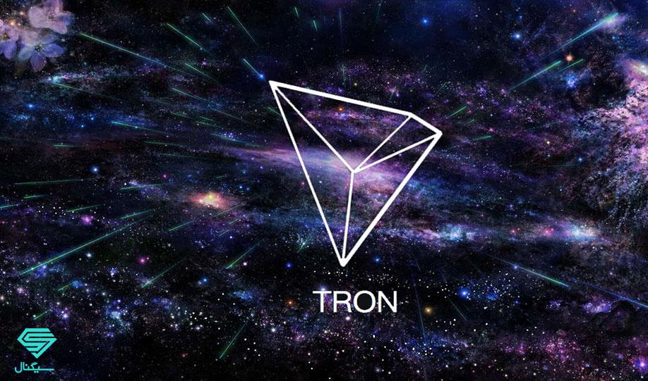 تحلیل تکنیکال ترون (TRX) | 12 تیر 1400