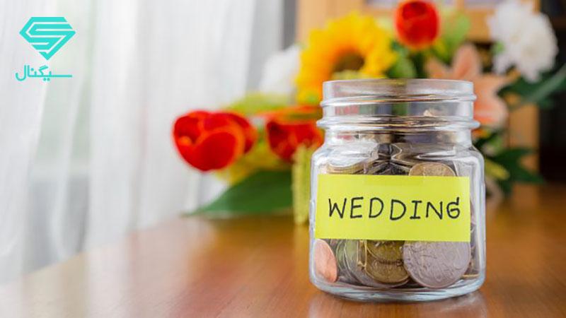 وام قرضالحسنه ازدواج ایثارگران، جانبازان، فرزندان شاهد و جانبازان وام ازدواج فرزندان بازنشستگان چه شرایطی دارد؟