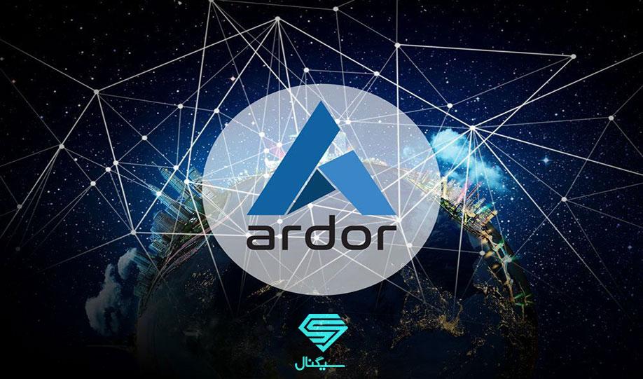 تحلیل تکنیکال آردور (ARDR) | 18 مرداد