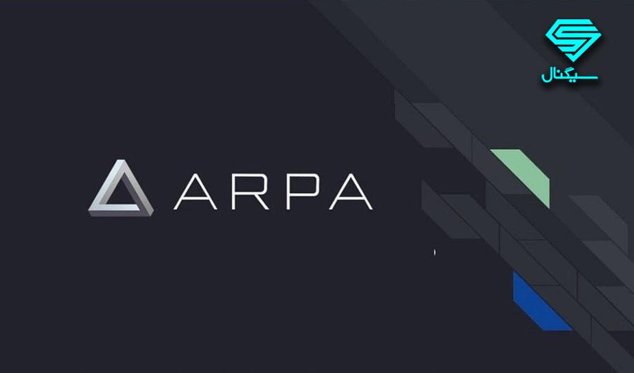 تحلیل تکنیکال arpa chain (ARPA)