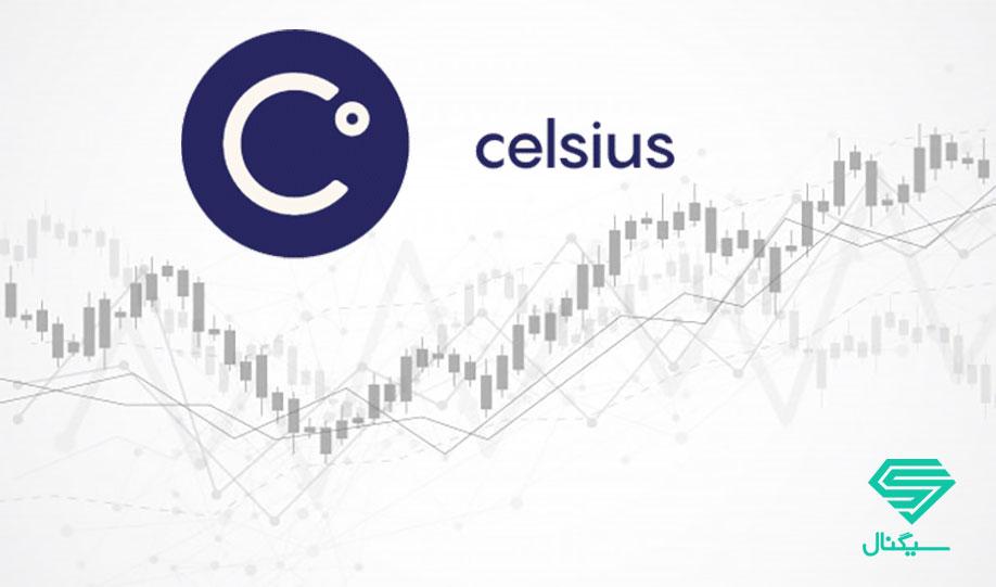تحلیل تکنیکال سلسیوس (CEL) | 10 مرداد