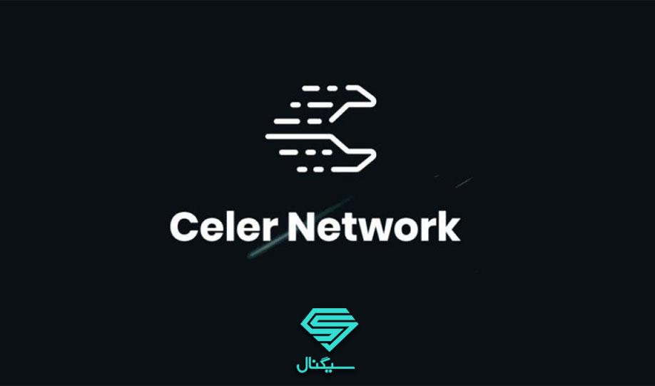 تحلیل تکنیکال سلر نتورک (CELR)   21 مرداد
