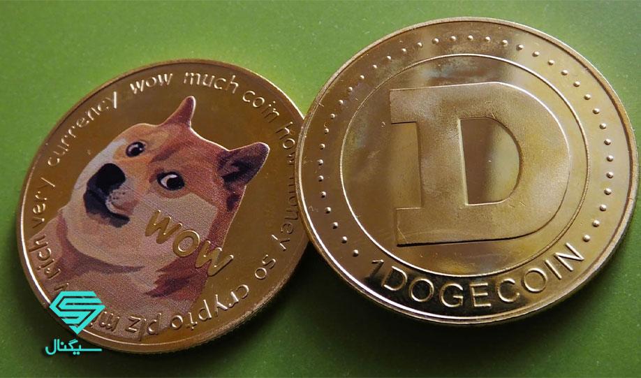 تحلیل تکنیکال دوج کوین (DOGE) | 30 مرداد 1400