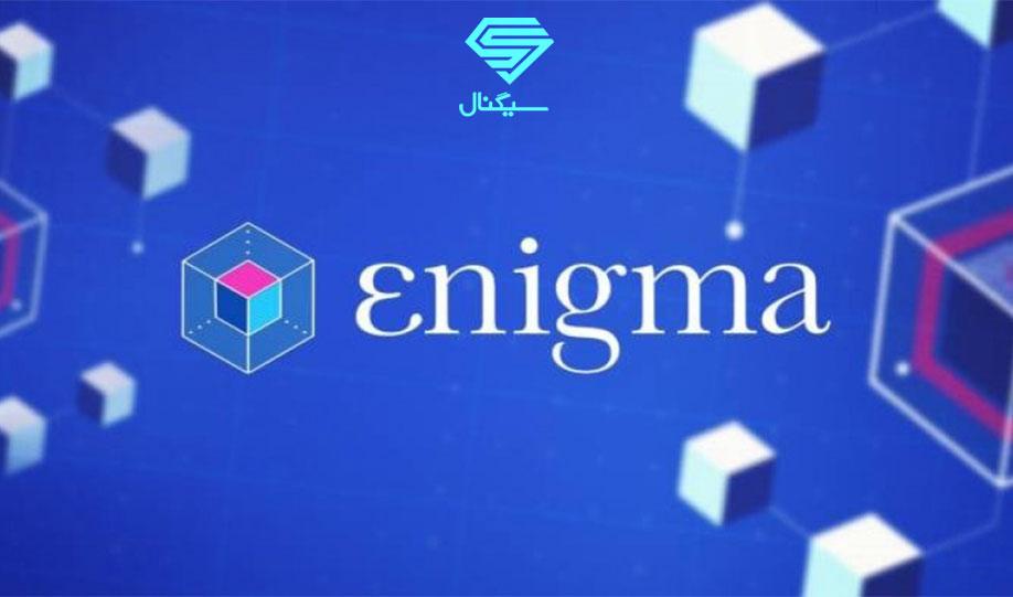 تحلیل تکنیکال انیگما (ENG) | 6 شهریور
