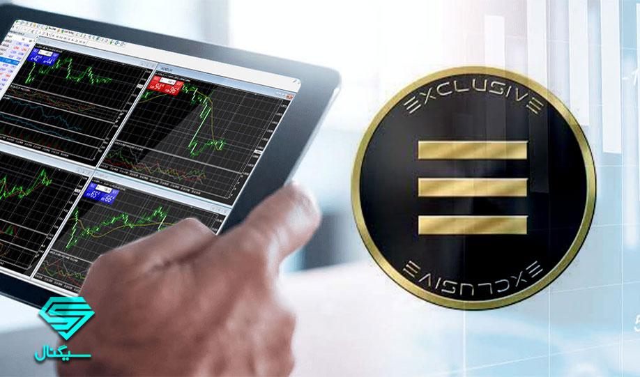 تحلیل تکنیکال اِکسکلاسیو (EXCL)   6 شهریور