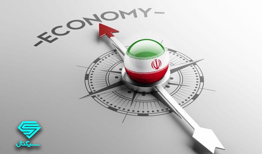 تحلیل تحولات اقتصاد کلان و اقدامات بانک مرکزی در مردادماه 1400