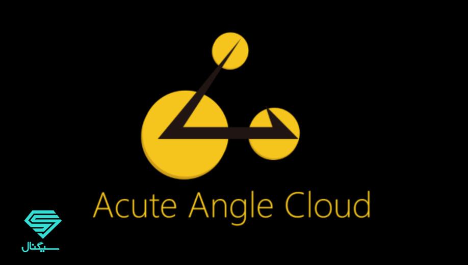 تحلیل تکنیکال Acute Angle Cloud (AAC)