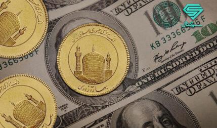 تحلیل دلار و سکه | 3 مهر 1400