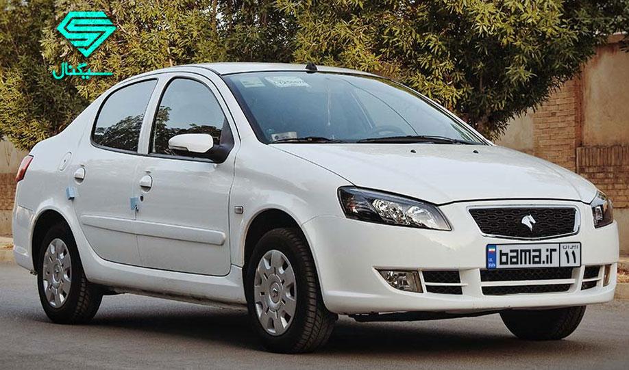 انجام قرعه کشی خودرو رانا در طرح جدید فروش فوری – مهر 1400 + ظرفیت