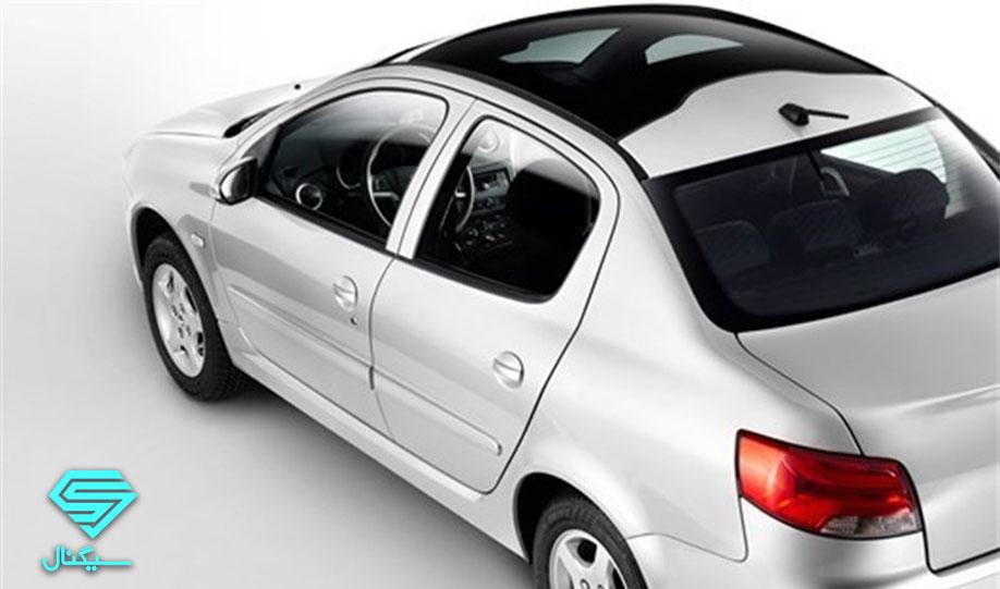 بیست و سومین فروش فوق العاده محصولات ایران خودرو   رانا پلاس جدید