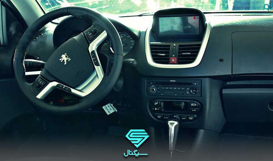 بیست و دومین فروش فوق العاده محصولات ایران خودرو