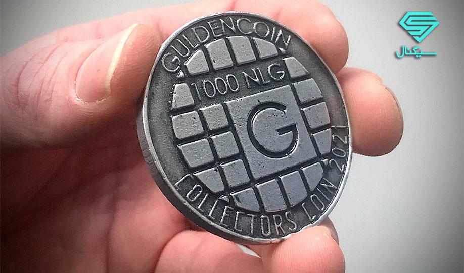 تحلیل تکنیکال ارز دیجیتال Gulden (NLG)
