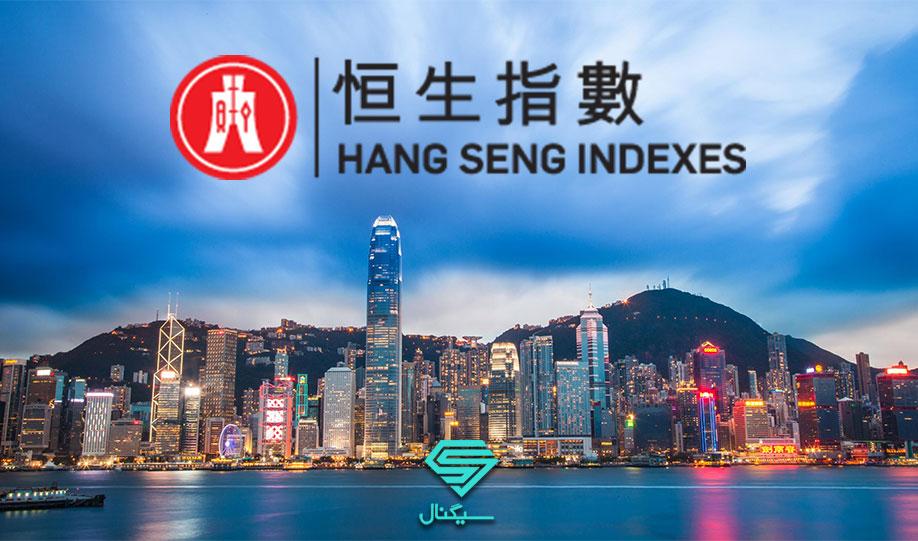 تحلیل شاخص هانگ سنگ چین (HSI INDEX)